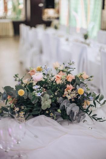 svadbaem46